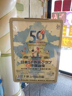 04ポスター(館内).jpg