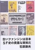 140831ジンテン1★図録.jpg