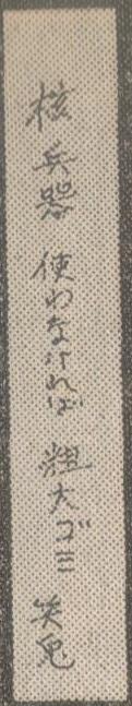 1984年6月号(短冊).jpg