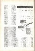 19号(扉).jpg