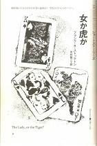 661号(扉).jpg