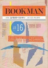 BOOKMAN16.jpg