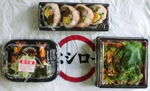 なも寿司.jpg