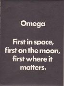 オメガ02.jpg