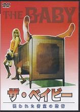 ザ・ベイビー 呪われた密室の恐怖.jpg