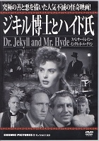 ジキル博士とハイド氏.jpg
