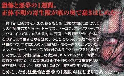 ストーリー紹介.jpg
