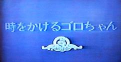 タイトル画面.JPG