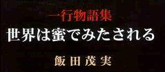 タイトル(初).jpg