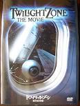 トワイライトゾーン(DVD).JPG