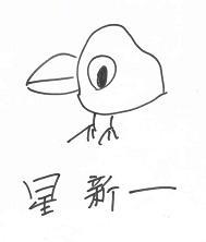 ホシヅル3.jpg