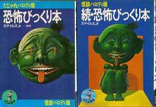 ワニの豆本2.jpg