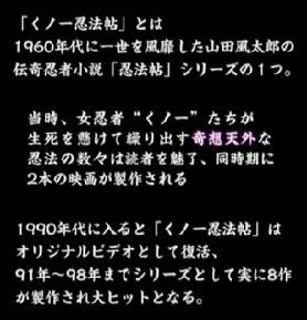 予告編.jpg