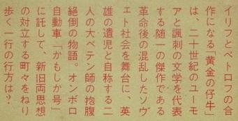 内容紹介.jpg