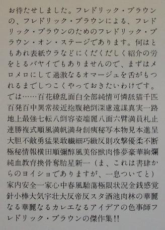 初版.JPG