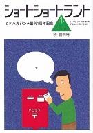 別冊2号.jpg