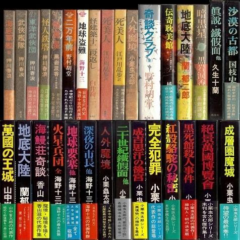 大ロマンの復活/日本ロマンシリーズ.jpg