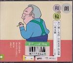 小松左京作品集1.jpg