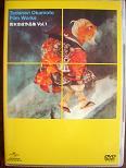 岡本忠成作品集Vol.1.JPG