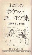 扉(シュタイン).jpg