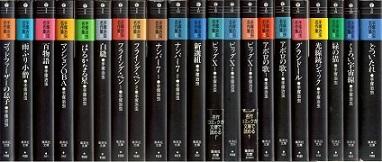 手塚治虫名作集.jpg