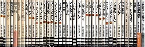 手塚治虫漫画全集.jpg