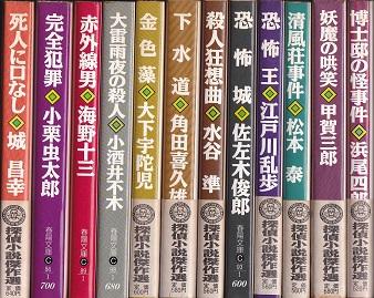 春陽文庫・名作再刊シリーズ.jpg