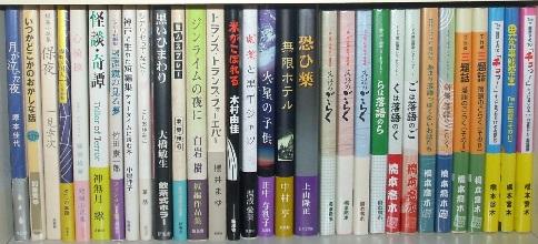 橋本喬木.JPG