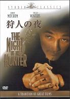 狩人の夜.jpg