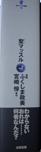 聖マッスル(背).JPG