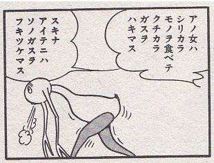 荒野の七ひき.jpg