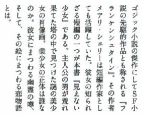 見えない少女(紹介).jpg