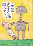 角川文庫.jpg