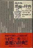 講談社(筒井版).jpg