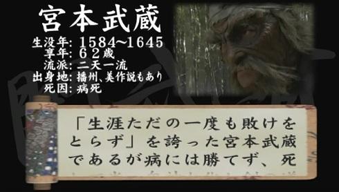 闇武者3.jpg