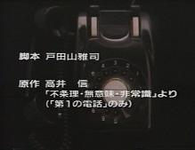 電話のある風景.jpg