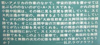 魔術師の帝国・帯.JPG