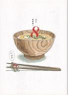 8 いっかん.jpg