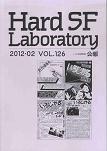 HSFL126号.jpg
