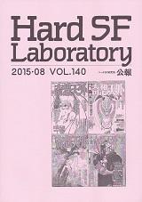 HSFL140号.jpg