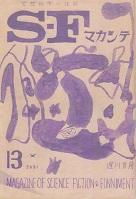 SFマカシテ.jpg