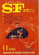 SFM88号.jpg