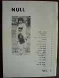 NULL4.JPG