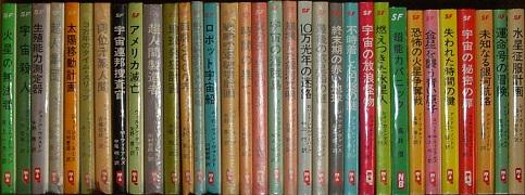 QTbooks-SF.JPG