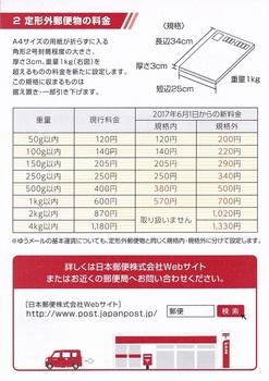 お知らせ02.jpg