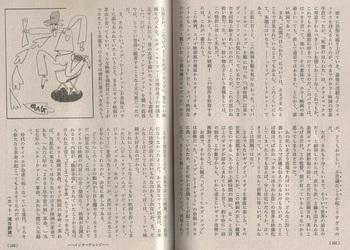 とんでもない映画(2).jpg