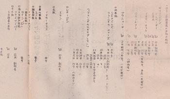 日本SF研究会の活動の総括.jpg