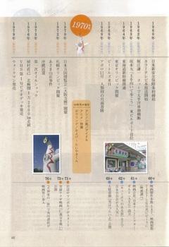 昭和と映画(2).jpg