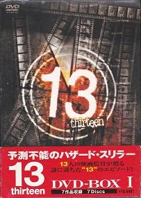 13 thirteen(表).jpg