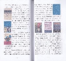 サンプルページ.jpg